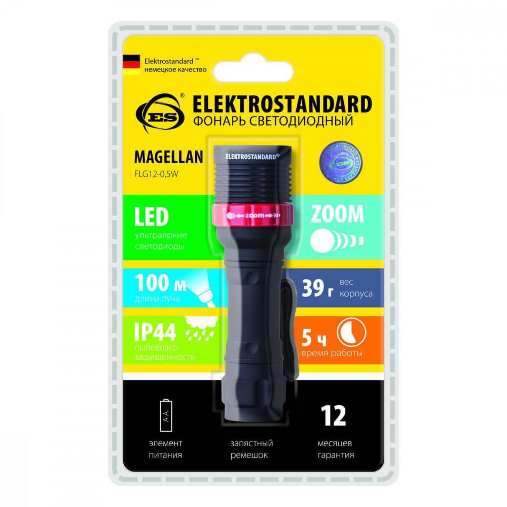 Ручной светодиодный фонарь Elektrostandard Magellan от батареек 107х29 50 лм 4690389097577