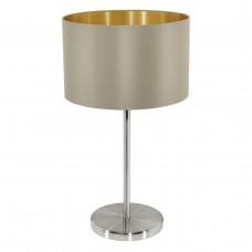 Настольная лампа Eglo Maserlo 31629