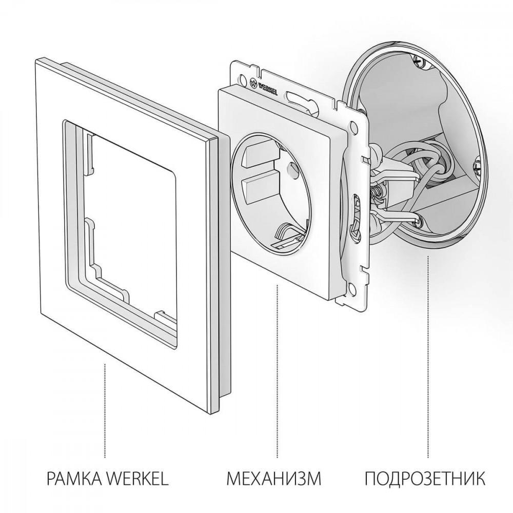 Розетка с заземлением Werkel WL06-10-01 безвинтовой зажим серебряная 4690389126246
