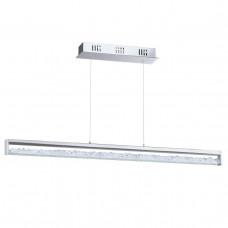 Подвесной светильник Eglo Cardito 1 93626