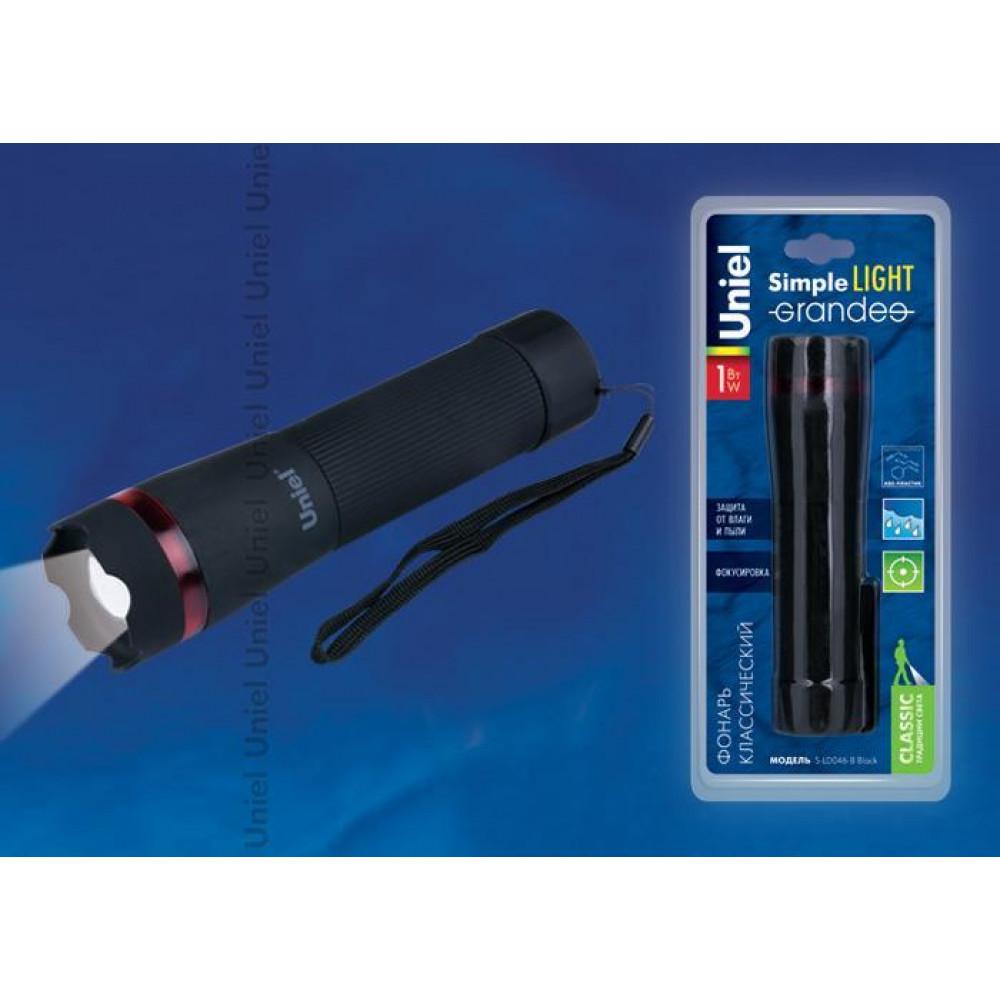 Ручной светодиодный фонарь (UL-00000791) Uniel от батареек 181х46 60 лм S-LD046-C Black