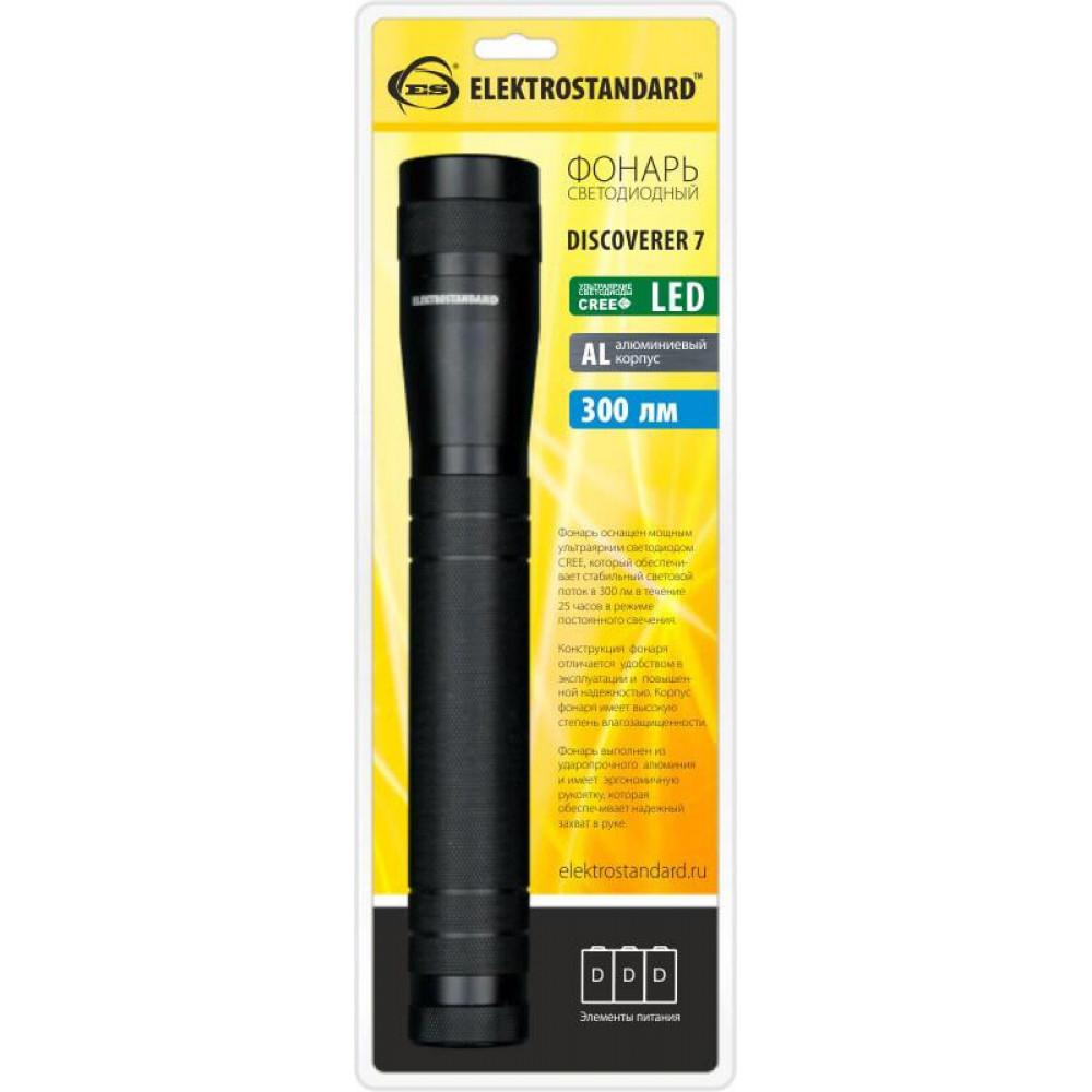 Ручной светодиодный фонарь Elektrostandard Discoverer 7 от батареек 290х46 300 лм 4690389034299