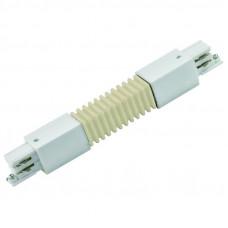 Соединитель для шинопроводов гибкий (09771) Uniel UBX-A24 White