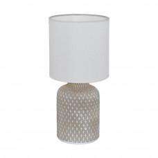 Настольная лампа Eglo Bellariva 97774