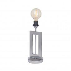 Светильник настольный V4342-9/1L, 1хE27 макс. 60Вт