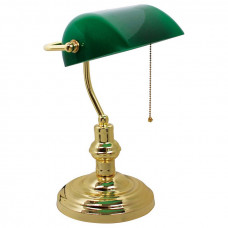 Настольная лампа офисная Horoz Electric HL090 HRZ00000761