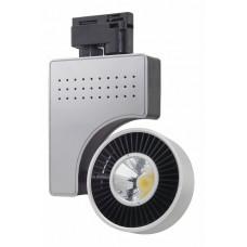 Светильник на штанге Horoz Electric 018-001 HL834L 018-001-0040 Серебро