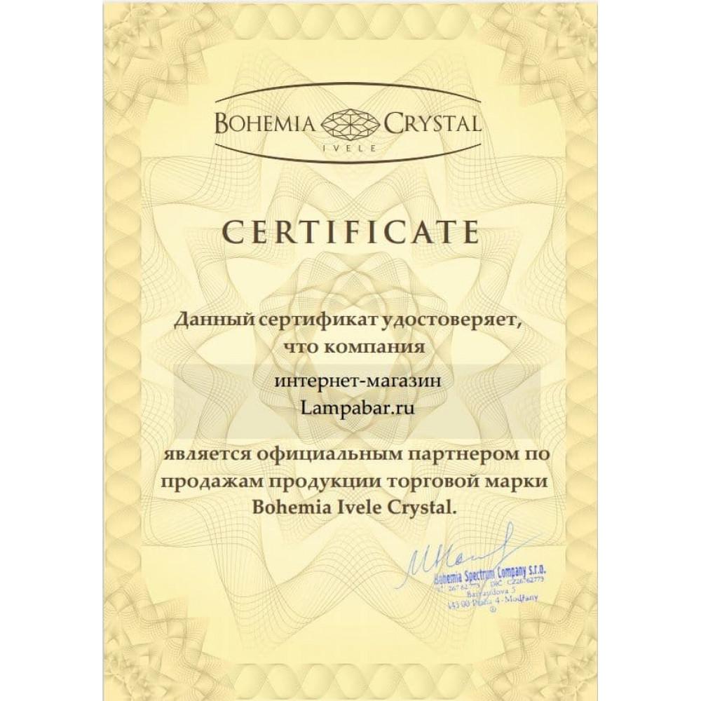 Подвесная люстра Bohemia Ivele Crystal 1771 1771/10/220/A/GB/SH8B