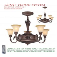 Люстра Подвесная-вентилятор с пультом управления FAVOURITE Vella 1298-5PC