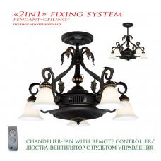Люстра Подвесная-вентилятор с пультом управления FAVOURITE Dama 1299-5PC