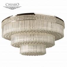 Светильник потолочный Chiaro 464015257