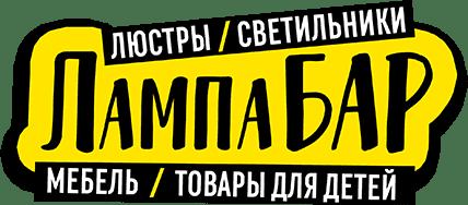 ЛампаБар (Красноярск)